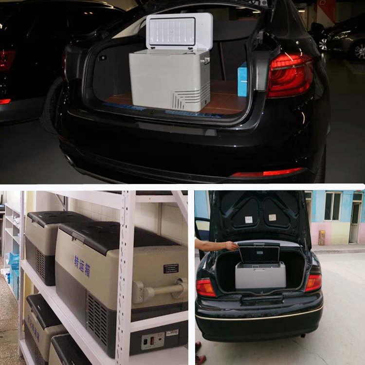 医用车载式冷柜车载式冰箱产品介绍说明