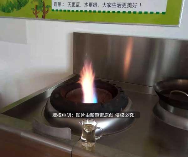 陕西西安环保甲酯燃料生物无醇燃料油价格