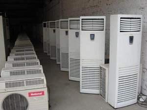 拆除-南沙区空调回收-诚信可靠