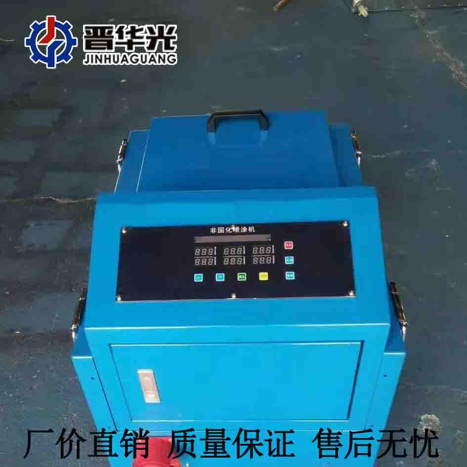 湖北省非固化橡胶沥青喷涂机非固化熔喷一体机