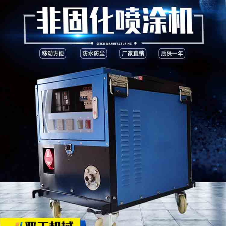 浙江省移动式喷涂机非固化沥青防水喷涂机
