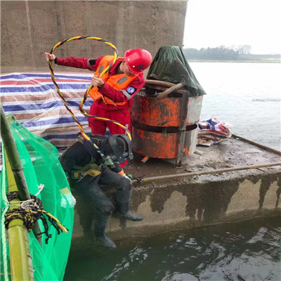 乐山潜水员水下拆除施工方案