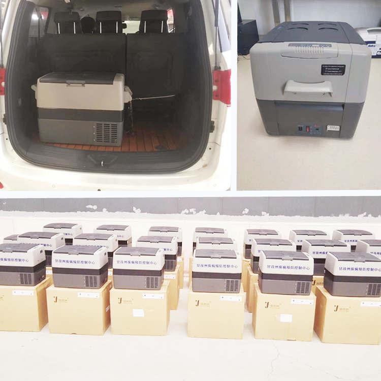 车载样品保存设备FYL-YS-60L国内品格