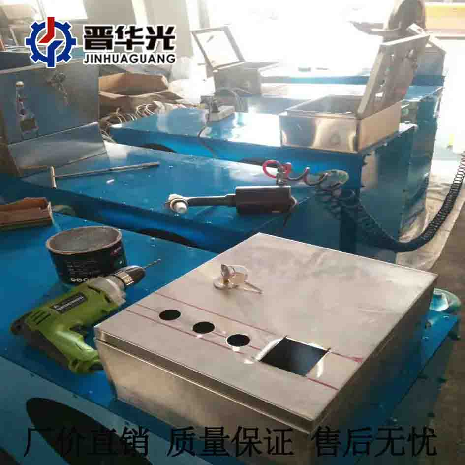 自治区非固化加热器楼顶防水喷涂机