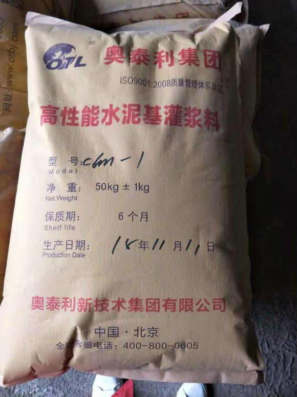 晋中碳纤维胶包工包料_质量保证