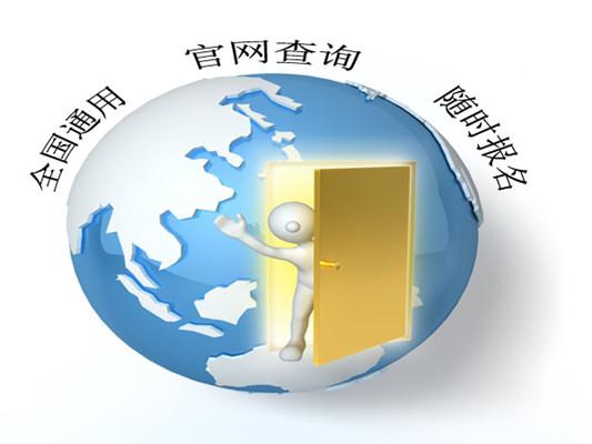 镇江市考锅炉操作工证要多少钱报名时间具体流程