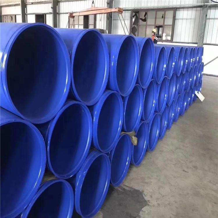 通城大口径涂塑钢管质优价廉