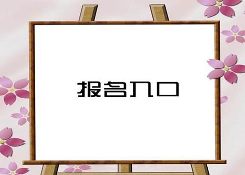 海南省考塔吊信号工证怎么报名具体报考要求