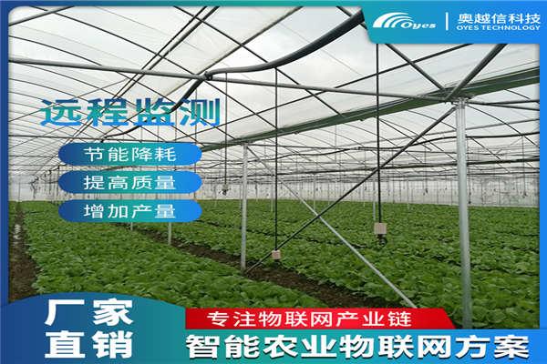 包头物联网农业智能测控系统推荐