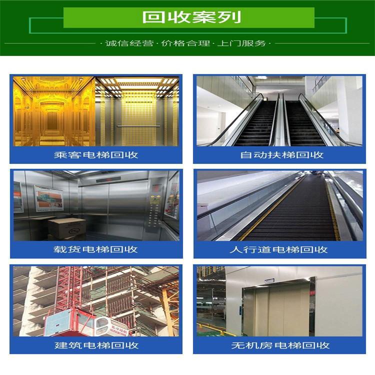 南通崇川高层电梯回收数量大价高