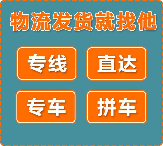 有惠州惠城到江苏扬州拉挖掘机托运