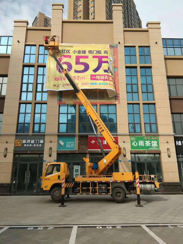 武江高空车路灯安装车租赁价格合理