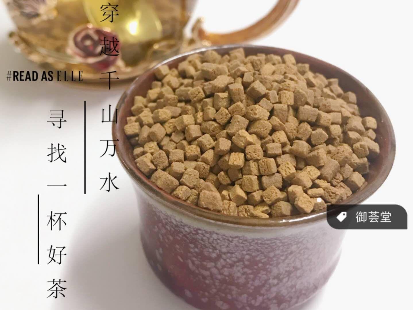 黑苦蕎茶加荷葉專業公司