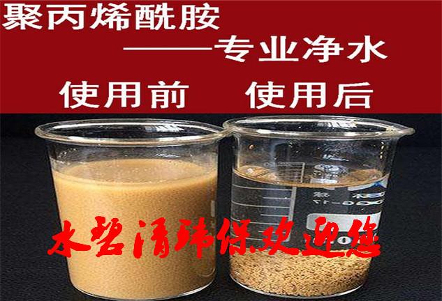 陕西安康:污泥菌种市场价格用途广