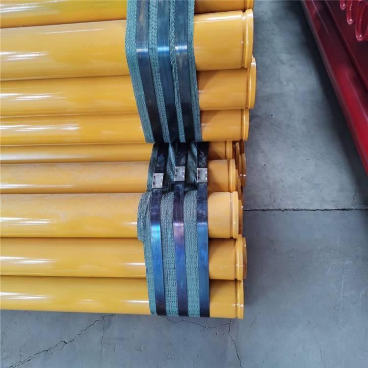淮上消防涂塑钢管价格