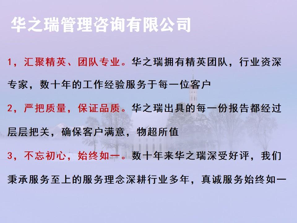 会泽县做可研报告(立项报告)本地做可研