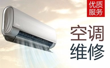 绍兴三菱重工空调售后网点查询全国24小时服务热线
