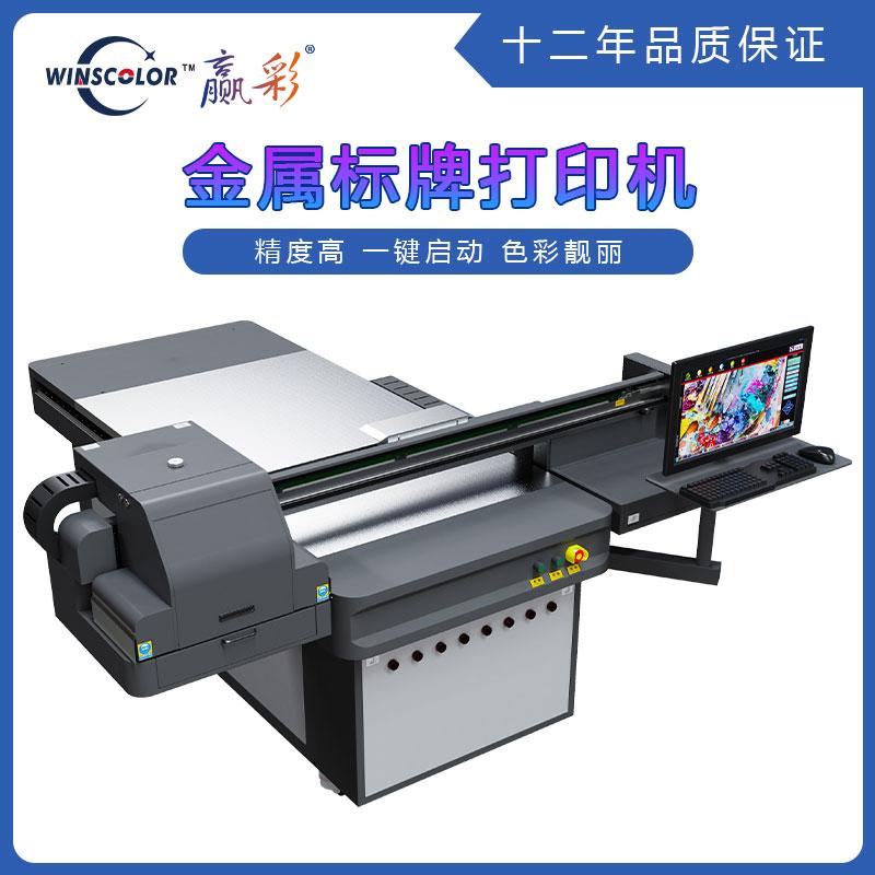广州晶瓷画制作设备价格有没有