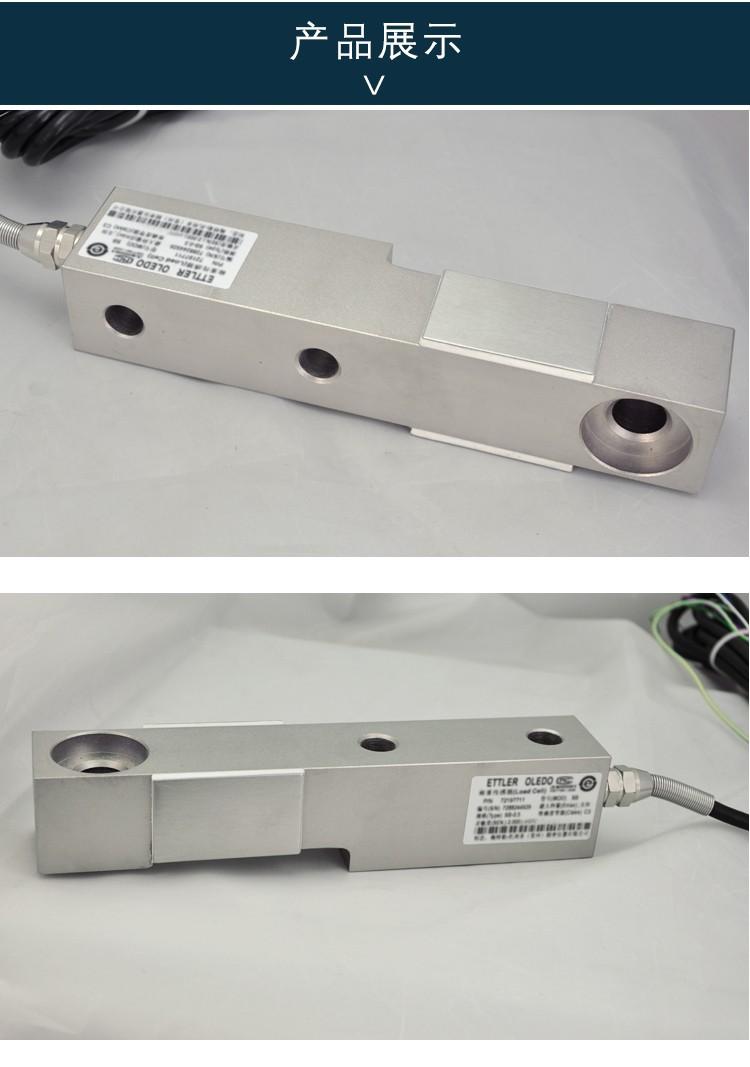 托利多称重传感器 SBT-300kg 4m CN价格