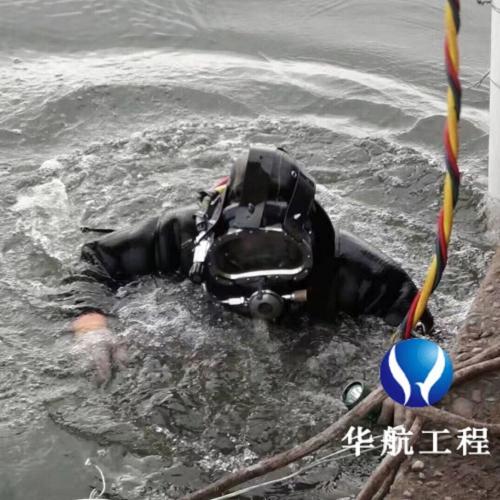 靖江水下封堵公司-水下施工队伍
