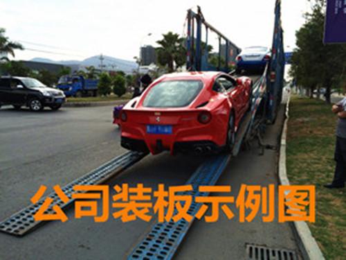 保山邯郸轿车托运//运家庭小轿车