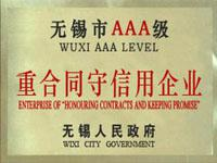 今日看点:江阴市南闸街道管道疏通操作流程