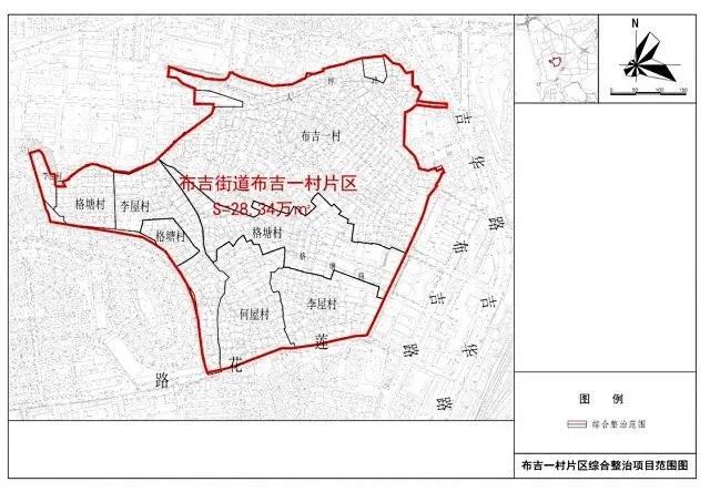好消息!布吉村委房【东站壹号】具体位置在哪原始户型