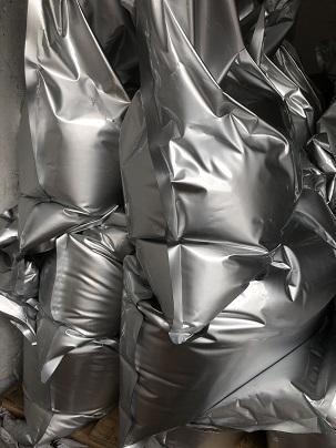 上甘岭回收四氧化三钴5