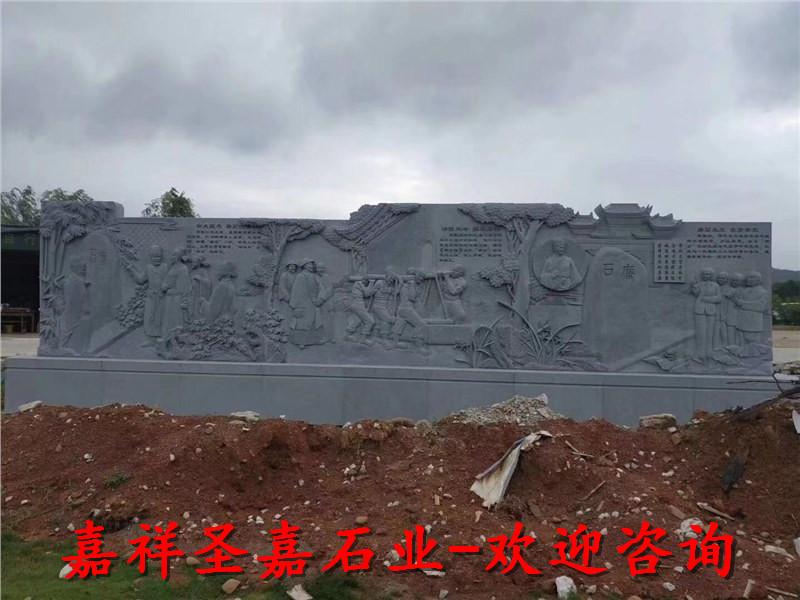 忻州浮雕文化墙大型浮雕壁画销售
