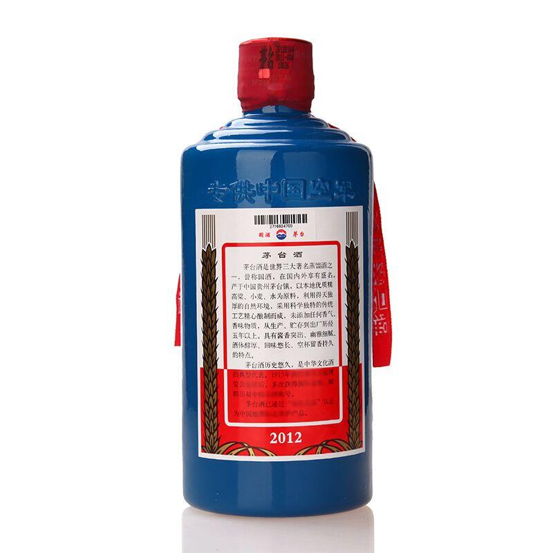 (公布)【五星茅台酒回收】新老茅台酒回收上门收酒_价格优惠