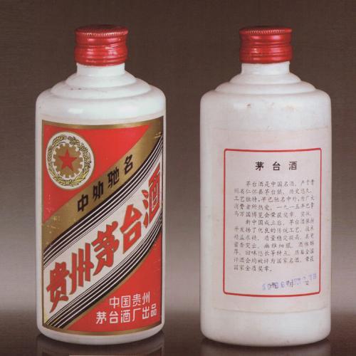 {新公告}普陀区回收1962年茅台酒查询一览