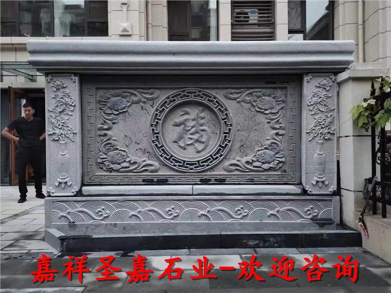 海宁中式浮雕壁画浮雕定制销售