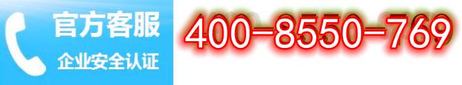 大同亿田燃气灶售后全市400客服网点维修服务热线查询