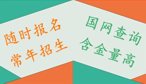 襄阳市怎么考取游泳救生员证申报条件及报考步骤