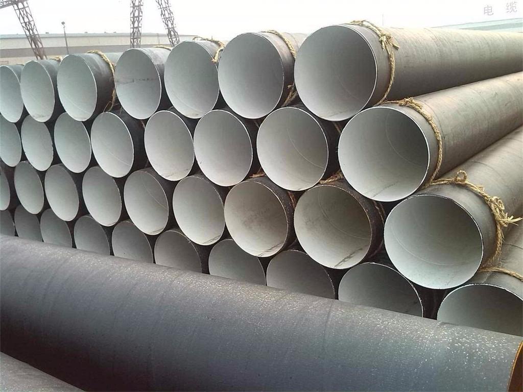 德格大口径无缝钢管供应商