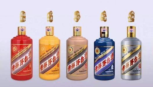 徽州区回收2021年茅台酒24小时热线