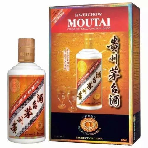 青岛即墨市回收贵州茅台酒——【价格查询】
