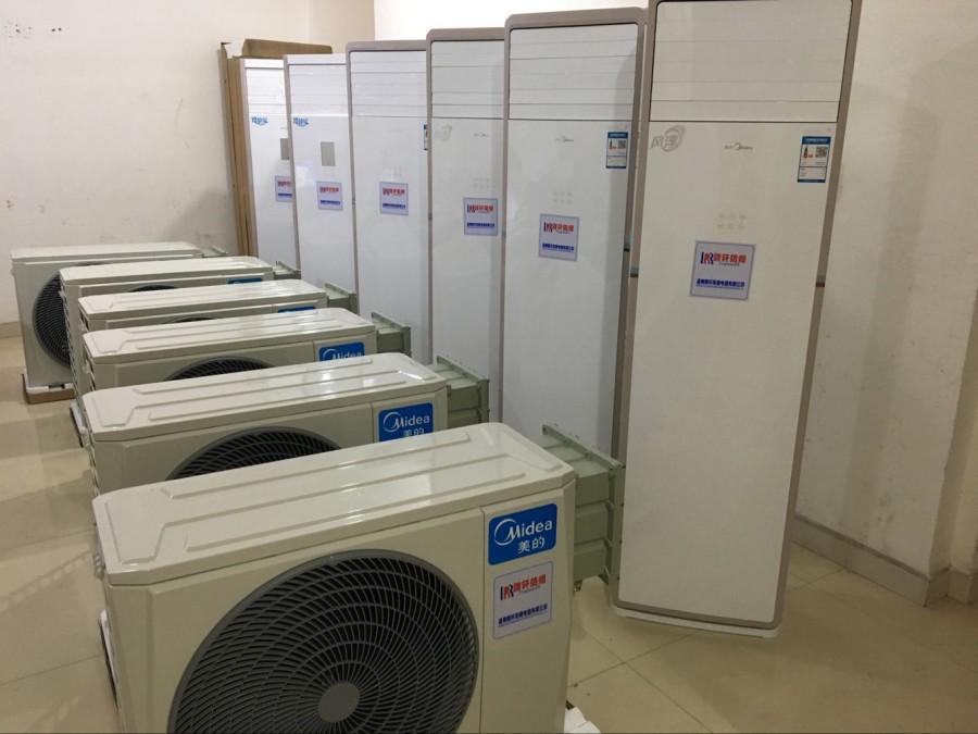 麻涌镇大型冷冻库拆除回收电话 旧空调回收多少钱
