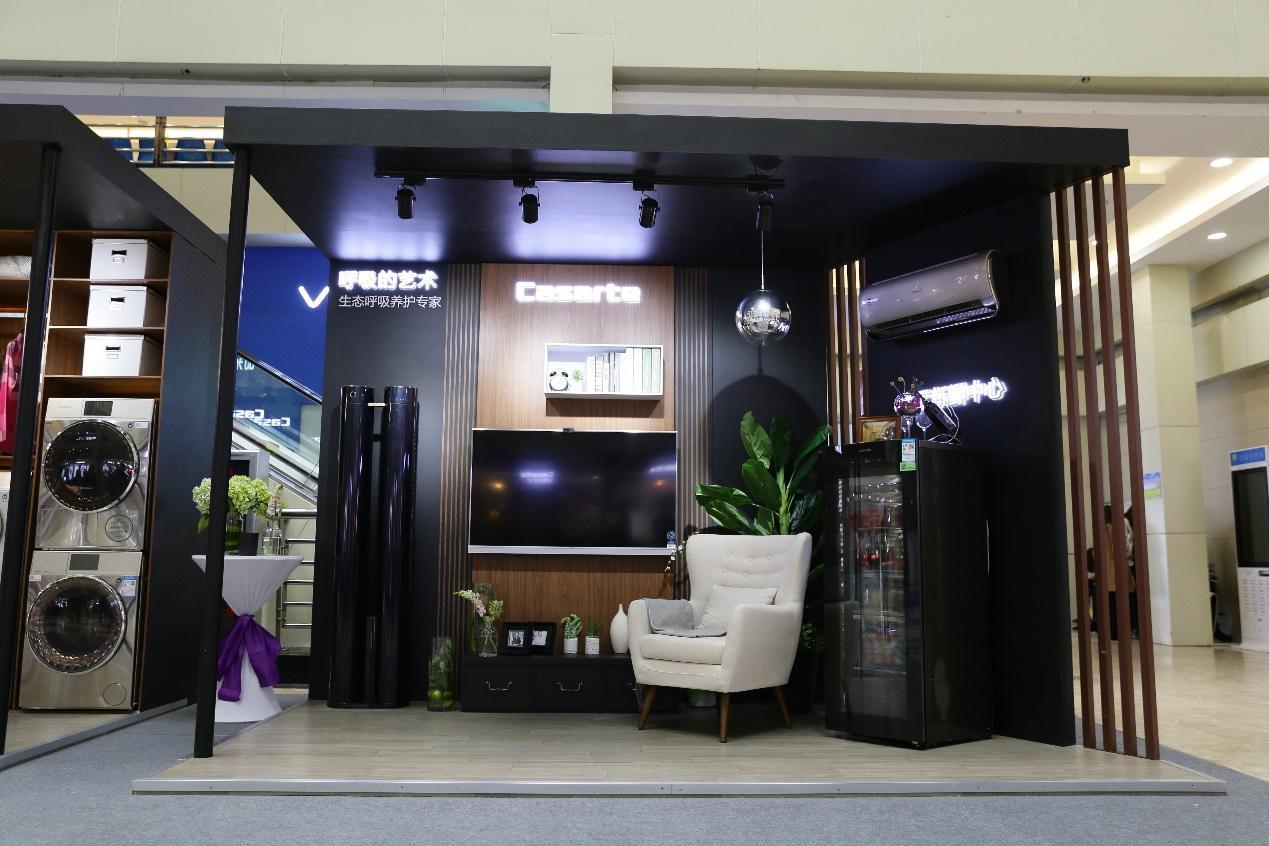 卡萨帝冰箱售后服务官 网|24h维修专线【卡萨帝客服】太原卡萨帝售后