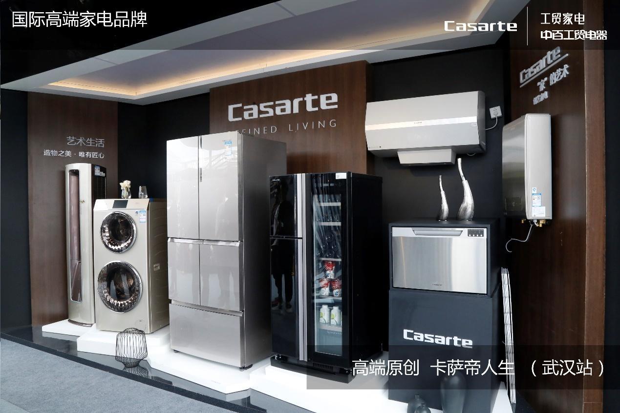 卡萨帝冰箱售后服务官 网|24h维修专线【卡萨帝客服】卡萨帝冰箱售后维修服务