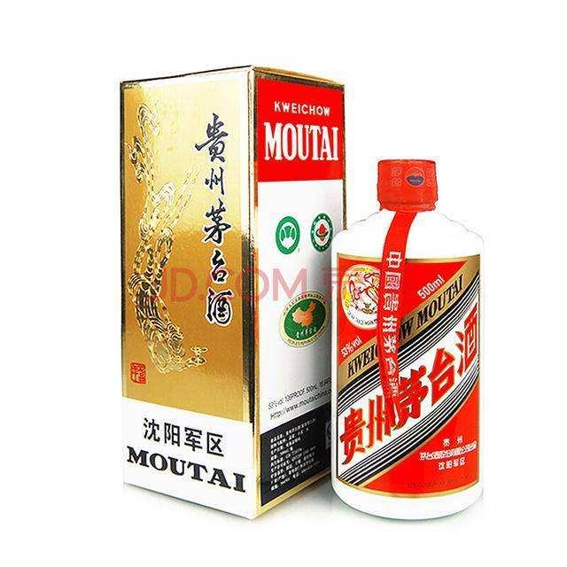 东丽区暑期茅台酒回收——回收卖多少钱