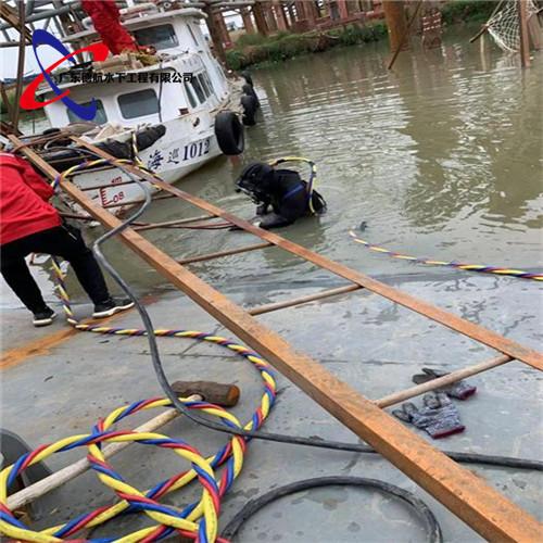 河源市水下管道維修——施工單位公司