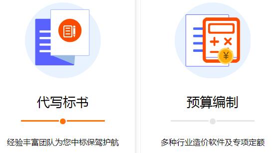 聊城专写电网标书电子标书上传标书推荐咨询