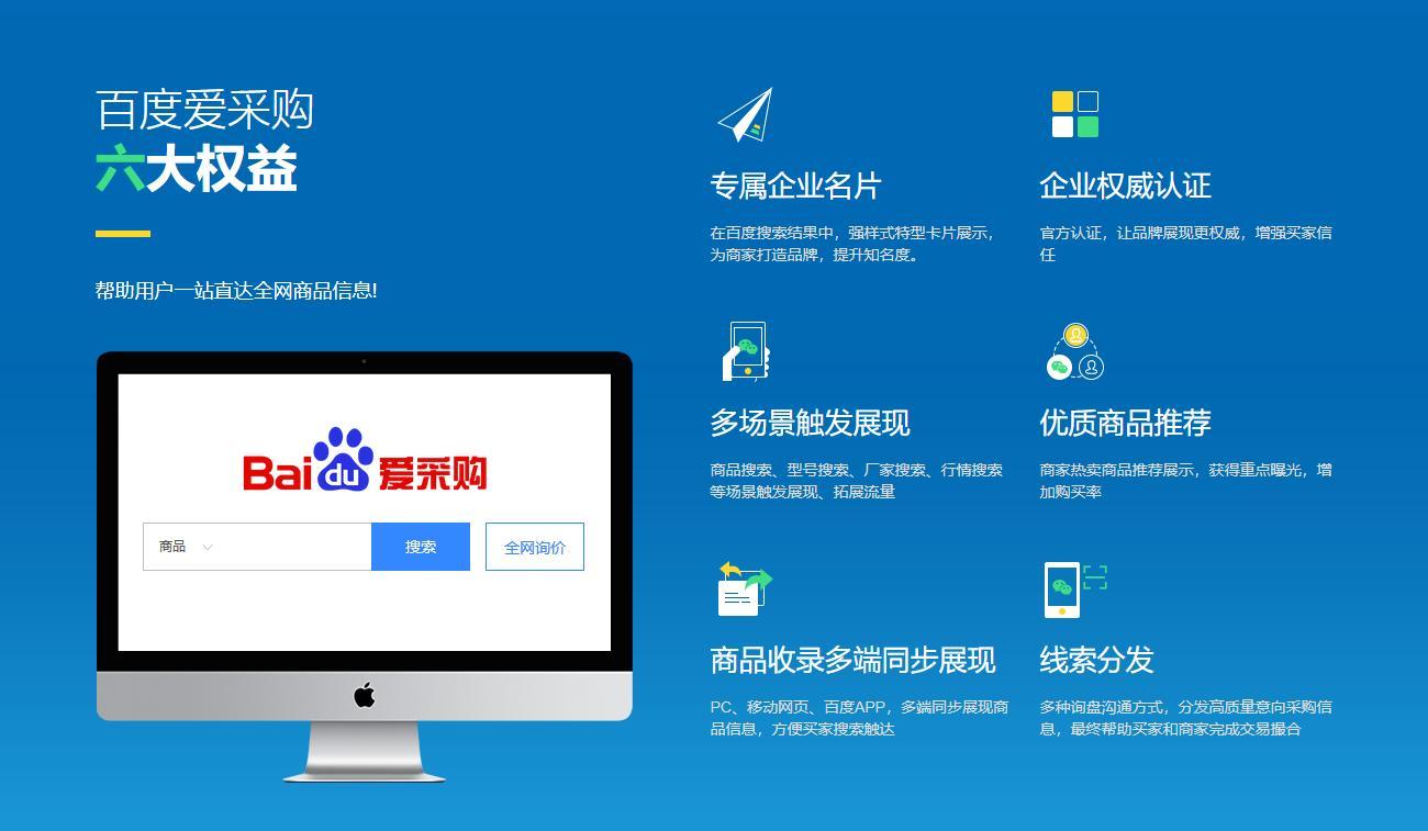 台州市 信息狗开会员多少钱,优惠价多少