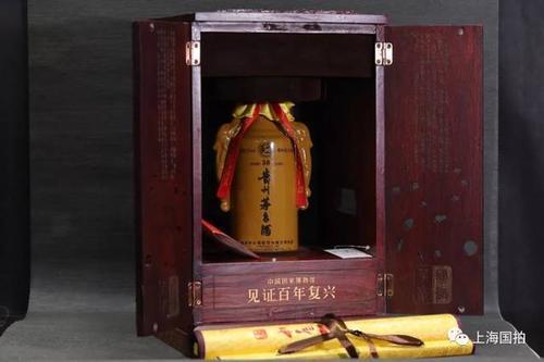 (市场报价)济南(回收猪年茅台酒)价格对照