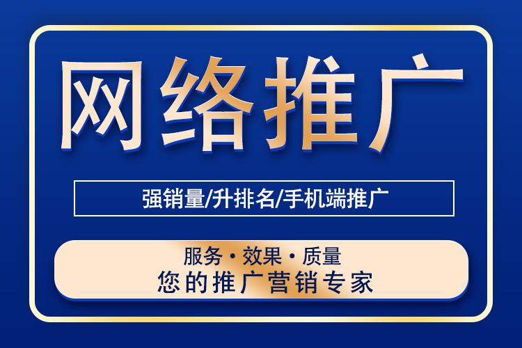 鹰潭市中国材料网百度爱采购信息发布软件一年多少钱_蓝猫软件