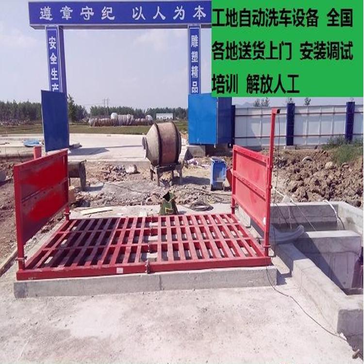 山东滨州工地立体冲洗台图片