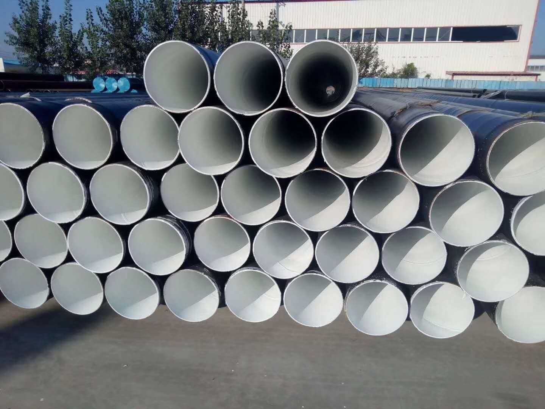 辽宁省朝阳市预制高温直埋聚氨酯地埋保温螺旋焊管价格便宜