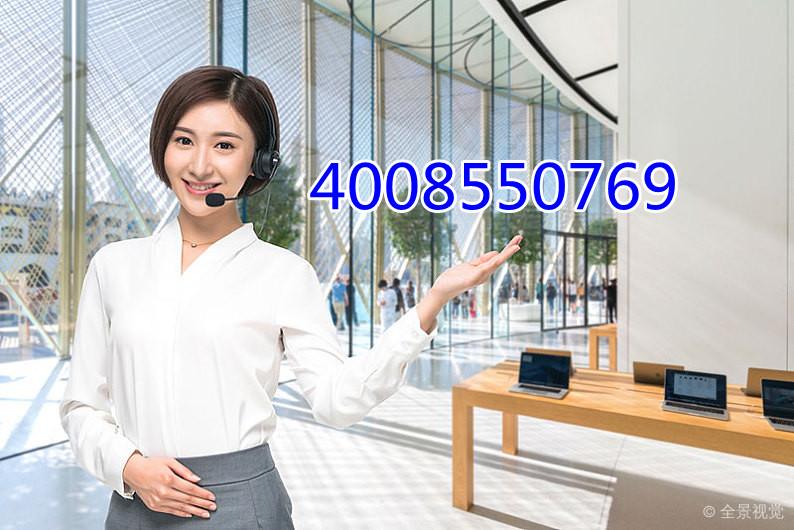柳州太阳能售后全市400客服网点维修服务热线查询