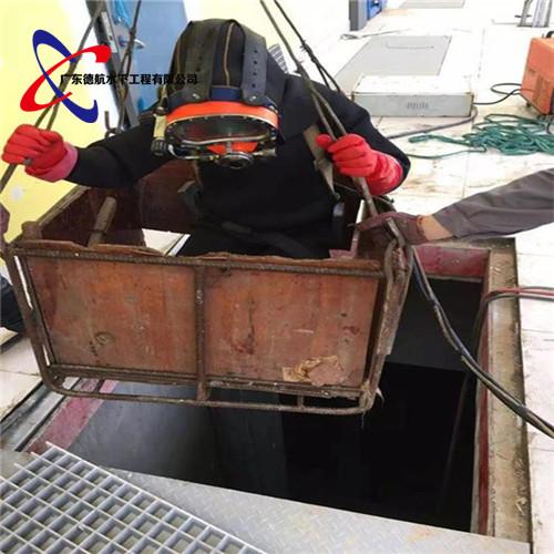 管道水下直埋敷设公司---鄂州市厚德载物